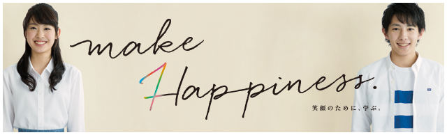 make Happiness.